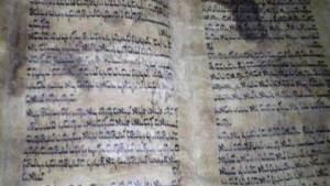 اعتقال سوري بتركيا بحوزته توراة عمرها 600 عام