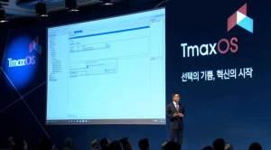 نظام تشغيل كوري يضاهي ويندوز وIOS