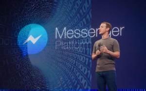 جديد الفيسبوك.. نسخة مشفرة من المسنجر