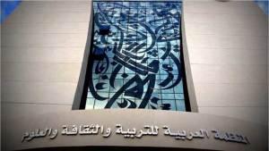اللغة العربية في المدارس الفرنسية انطلاقا من العام المقبل