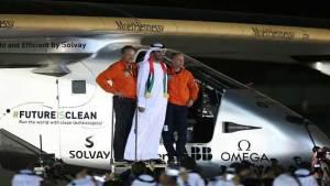 """طائرة """"سولار امبالس 2"""" تنجز رحلتها التاريخية"""