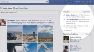 الفيسبوك تغير خاصية التريندينغ