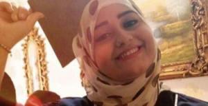 ميمونة.. ضحية جديدة للإجرام الزوجي في لبنان