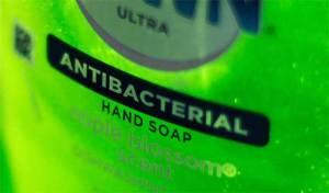 حظر الصابون المضاد للبكتيريا بالولايات المتحدة