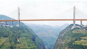 الصين تقترب من افتتاح أعلى جسر في العالم