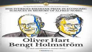 جائزة نوبل في الاقتصاد لعام 2016 تمنح للعالمين الأمريكي أوليفر هارت والفنلندي بينغت هولم شتروم