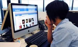 الأقرباء يهددون حسابك على الفيسبوك