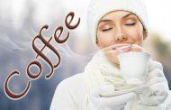 المحبوبة السمراء القهوة