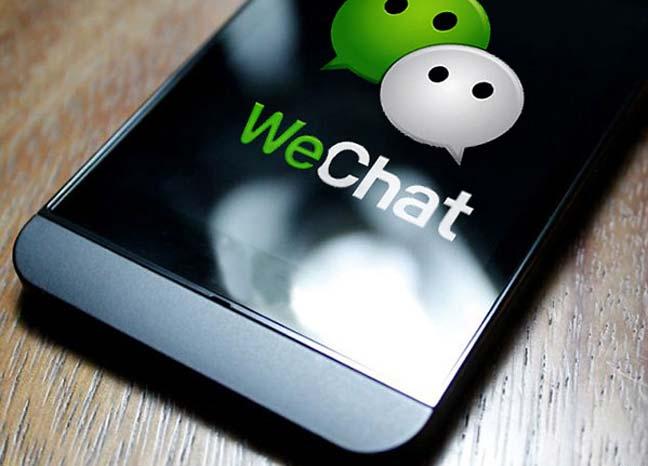 شبكة تواصل اجتماعي صينية تُطلق بديلا لـ متجر آبل