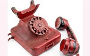 بيع هاتف هتلر