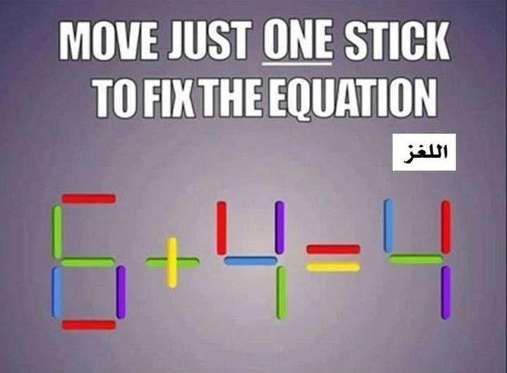 اختبر ذكاءك وحلّ هذا اللغز الحسابي