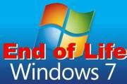 """""""مايكروسوفت"""" تعلن للمستخدمين تخليها عن """"ويندوز-7"""""""