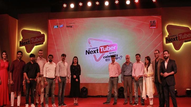 Banglalink Digital Reality Show 'Banglalink Next Tubar'