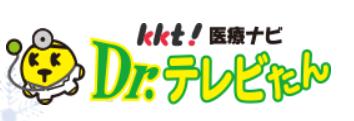 Dr.テレビたん