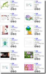 6月(梅雨・花・あじさい・カエル)のイラスト素材まとめ28