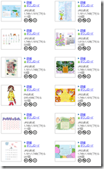 6月(梅雨・花・あじさい・カエル)のイラスト素材まとめ29