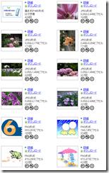 6月(梅雨・花・あじさい・カエル)のイラスト素材まとめ31
