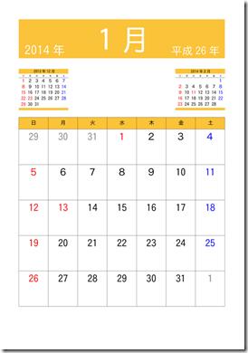 シンプルなカレンダー3