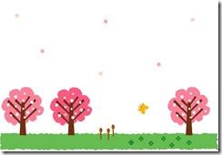 立春とは?2014年の日にちはいつ?