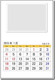 シンプルなカレンダー6