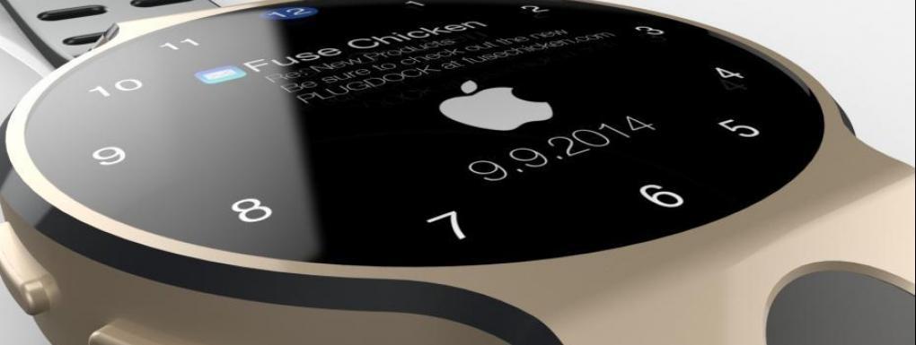 Apple a déposé un brevet pour un écran toujours allumé.