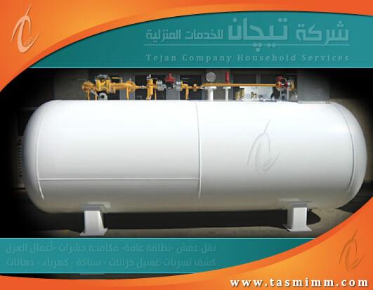 شركة تمديد الغاز المركزي بجدة وبمكة وتوصيل شبكات الغاز للمنازل