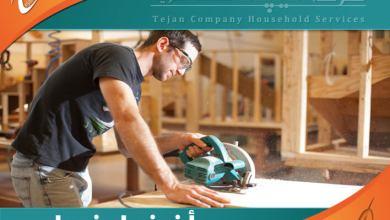 نجار بالغردقة متمكن من تنفيذ جميع اعمال النجارة من فك وتركيب وإصلاح جميع المصنوعات الخشبية
