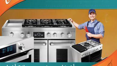 شركة صيانة افران بالمدينة المنورة تقدم أفضل فني تصليح وتنظيف الافران في المدينه المنوره