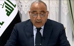 Sources talk about Abdul Mahdis resignation this week