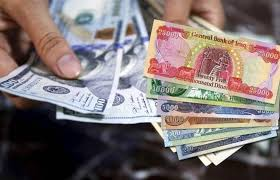 Find out the exchange rate of the dollar today in Baghdad