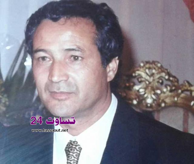 القايد سي عيسى بن عمر العبدي :تاريخه وبطولاته ….