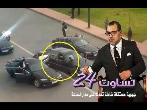 خطير : شاب يخترق موكب الملك محمد السادس وضيفه الملك عبد الله الثاني بالرباط