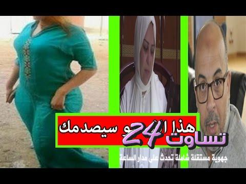 فيديو : شكل زوجة مرداس عندما كانت شيخة في مجموعة سعيد ولد الحوات