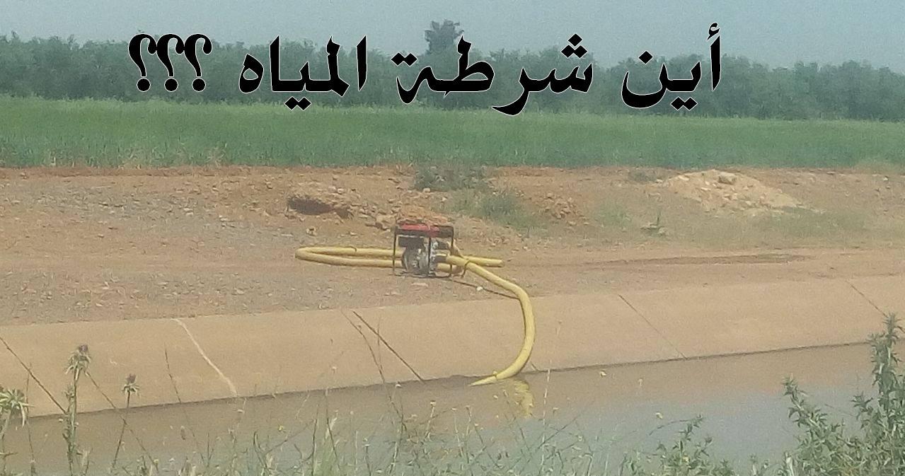 دائرة العطاوية : فضيحة , سرقة مياه قناة زرابة في واضحة النهار … من المسؤول ؟ أم ان المسؤول هو صاحب الخروقات ؟