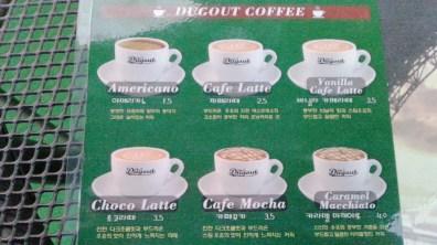 Coffee Menu at the Dugout