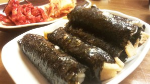 Spicy Gimbap at Yetnal Guksi