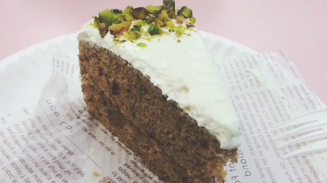 Earl Grey Cake at Plant