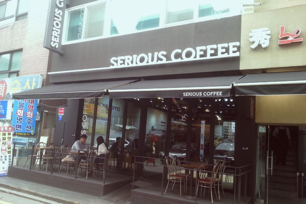 Serious Coffee Featured Image