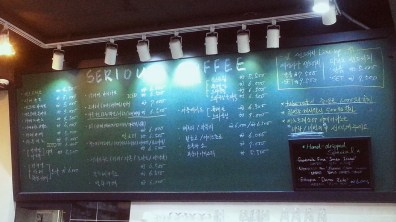 Serious Coffee's Menu