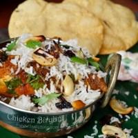Kerala Chicken Biriyani/ Fried Chicken Biryani/ Indian Restaurant Style Chicken Biriani
