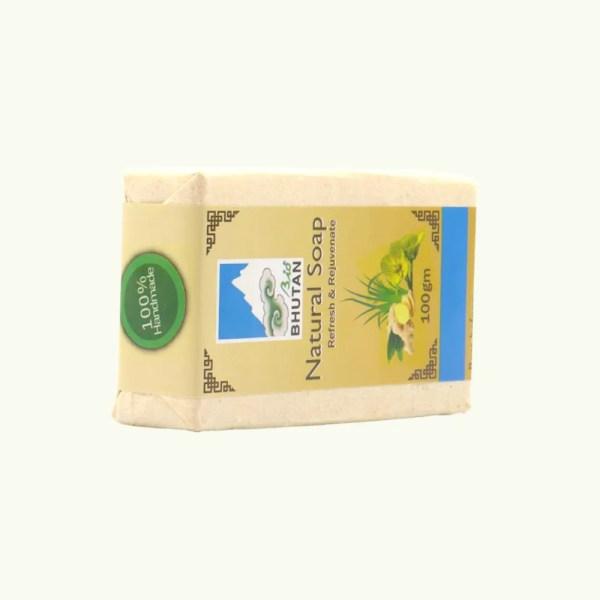 Lemongrass and Ginger Soap 2