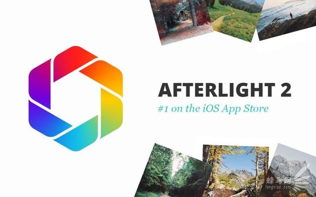 afterlight 2 program