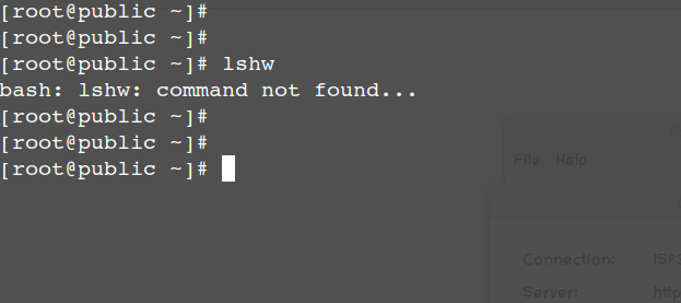 lshw command not found