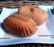 Dudh khejuri pitha(দুধ খেজুর পিঠা)