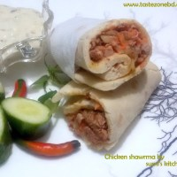 chicken shawrma