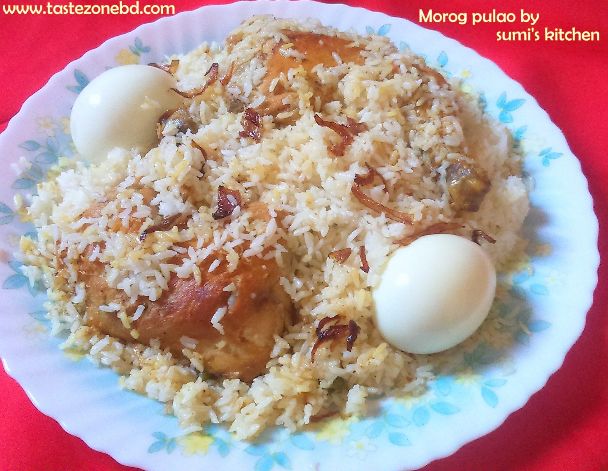 Tastezonebd bangla recipe collection morog pulao forumfinder Choice Image