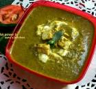 Palak paneer(cheesy spinach)