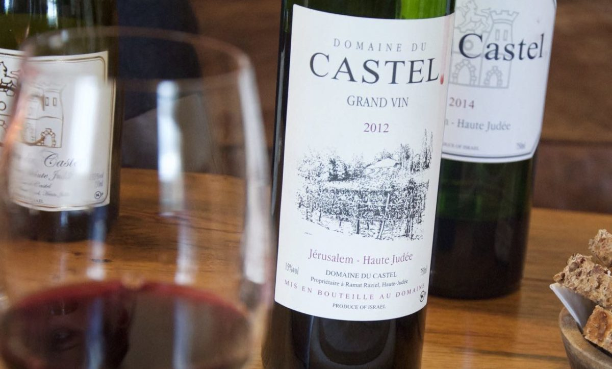 Domaine du Castel Opens New Winery in Israel's Judean Hills