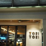 First Look Tori Tori Pub New Modern Japanese Izakaya In Orlando S Mills 50 District Tasty Chomps A Local S Culinary Guide