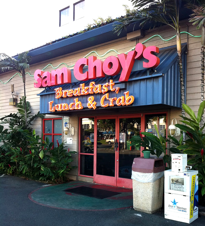 Oahu Eateries Memorialized – Tasty Island